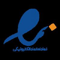 نماد اعتماد الکترونیکی الین پمپ